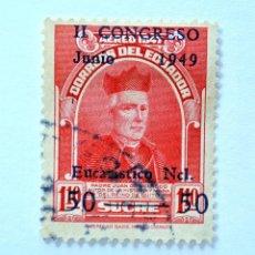 Sellos: SELLO POSTAL ECUADOR 1949, 50 CTVS ,II CONGRESO EUCARISTICONACIONAL, OVERPRINT EN NEGRO, USADO. Lote 155544466
