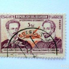 Sellos: SELLO POSTAL ECUADOR 1949, 3 S/., IV CENTENARIO DE CERVANTES, USADO. Lote 155545586