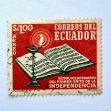 Sellos: SELLO POSTAL ECUADOR 1959, 1 S/.,SESQUICENTENARIO DEL PRIMER GRITO DE LA INDEPENDENCIA, USADO. Lote 155555790