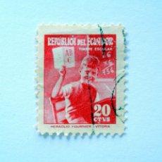 Sellos: SELLO POSTAL ECUADOR 1954, 20 CTVS ,TIMBRE ESCOLAR, USADO. Lote 155556714