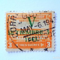 Sellos: SELLO POSTAL ECUADOR 1945 , 3 S/. ,PALACIO DE GOBIERNO, QUITO, OVERPRINT EN VERDE V, USADO. Lote 155558014