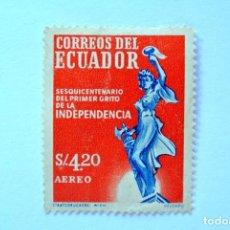 Sellos: SELLO POSTAL ECUADOR 1959 ,4,20 S/. SESQUICENTENARIO DEL PRIMER GRITO DE LA INDEPENDENCIA, SIN USAR. Lote 155561622