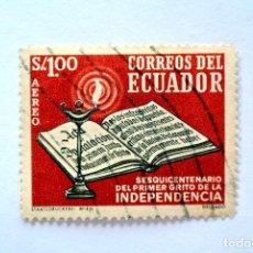 Sellos: SELLO POSTAL ECUADOR 1959, 1 S/.,SESQUICENTENARIO DEL PRIMER GRITO DE LA INDEPENDENCIA, USADO. Lote 155562562