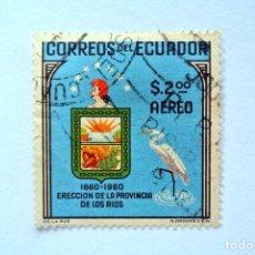 Sellos: SELLO POSTAL ECUADOR 1961, 2 S/.,CENTENARIO ERECCION DE LA PROVINCIA DE LOS RIOS 1860-1960, USADO. Lote 155573418