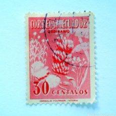 Sellos: SELLO POSTAL ECUADOR 1954, 30 CTVS , BANANAS, USADO. Lote 155583318