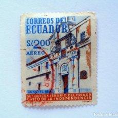 Sellos: SELLO POSTAL ECUADOR 1959, 2 S/. , SESQUICENTENARIO DEL PRIMER GRITO DE LA INDEPENDENCIA, USADO. Lote 155586146