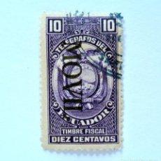 Sellos: SELLO POSTAL ECUADOR 1937,10 CTVS .TIMBRE FISCAL, ESCUDO DE ARMAS ,OVERPRINT EN NEGRO, RAREZA, USADO. Lote 156747310