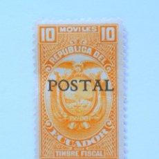 Sellos: SELLO POSTAL ECUADOR 1937,10 CTVS .TIMBRE FISCAL, ESCUDO DE ARMAS ,OVERPRINT EN NEGRO, SIN USAR. Lote 156750942