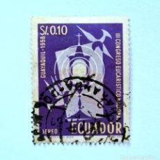 Sellos: SELLO POSTAL ECUADOR 1958, 0,10 S/. . III CONGRESO EUCARISTICO NACIONAL GUAYAQUIL 1958, USADO. Lote 156753606