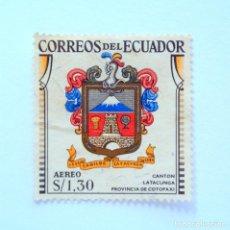 Sellos: SELLO POSTAL ECUADOR 1960, 1,30 S/. ESCUDO DE ARMAS CANTON LACATUNGA PROVINCIA DE COTOPAXI, USADO. Lote 156758774