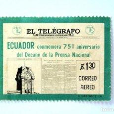 Sellos: ANTIGUO SELLO POSTAL ECUADOR 1959, 1,30 S/. PERIODICO EL TELEGRAFO, RAREZA DE IMPRESION , SIN USAR *. Lote 156763190