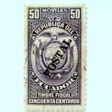 Sellos: SELLO POSTAL ECUADOR 1952, 50 CTVS ,ESCUDO DE ARMAS , TIMBRE FISCAL, OVERPRINT POSTAL, USADO. Lote 156784646