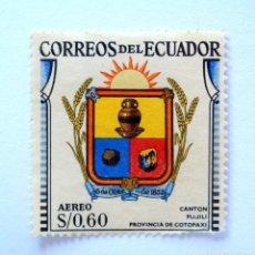 Sellos: ANTIGUO SELLO POSTAL ECUADOR 1960, 0,60 S/. ,ESCUDO CANTON PUJILI, PROVINCIA DE COTOPAXI, SIN USAR. Lote 156787030