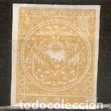 Sellos: ECUADOR.1865-72. YT 3. Lote 158928762