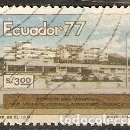 Sellos: ECUADOR.1978. YT 973. Lote 158967630