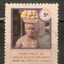Sellos: ECUADOR.1980. YT 993C. Lote 158969278