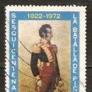Sellos: ECUADOR.1972 . AÉREO. YT 550. Lote 158970502