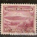 Sellos: ECUADOR.1934. YT 307. Lote 158972630