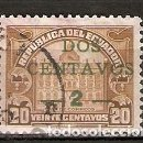 Sellos: ECUADOR.1924. YT 229. Lote 158973402