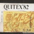 Sellos: ECUADOR.1982. QUITEX 82 PROCEDENTE DE HB YT 58. Lote 158974286
