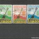 Sellos: ECUADOR CORREO AEREO YVERT NUM. 399/401 SERIE COMPLETA USADA. Lote 159756494