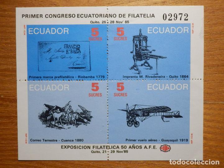 HOJITA - ECUADOR - PRIMER CONGRESO ECUATORANO DE FILATELIA - 1985 (Sellos - Extranjero - América - Ecuador)