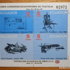 Sellos: HOJITA - ECUADOR - PRIMER CONGRESO ECUATORANO DE FILATELIA - 1985. Lote 165136062