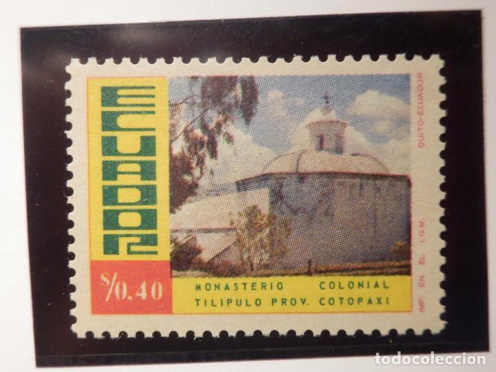 Sellos: LOTE 5 SELLOS - ECUADOR - MONASTERIOS - NUEVOS - Foto 4 - 165136082