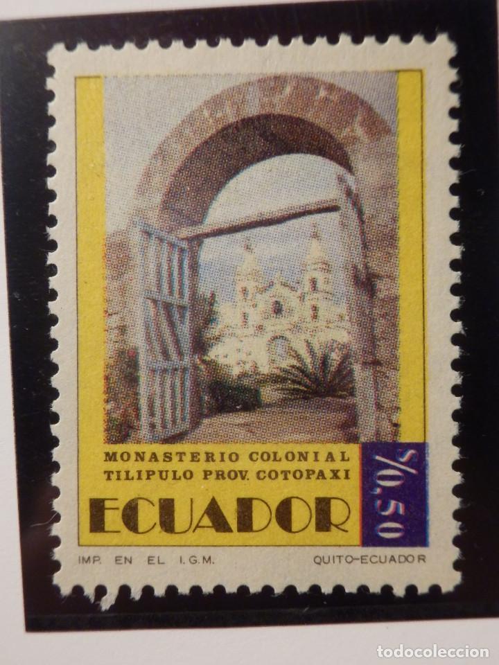 Sellos: LOTE 5 SELLOS - ECUADOR - MONASTERIOS - NUEVOS - Foto 5 - 165136082