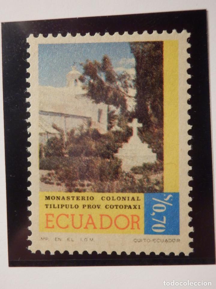 Sellos: LOTE 5 SELLOS - ECUADOR - MONASTERIOS - NUEVOS - Foto 6 - 165136082