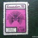 Sellos: ECUADOR,1975 JUEGOS DEPORTIVOS ECUATORIANOS, CORREO AEREO. Lote 168795168