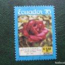 Sellos: ECUADOR,1976 FIESTA DE FLORES Y FRUTAS, AMBATO. Lote 168798364