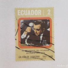 Sellos: ECUADOR SELLO USADO. Lote 176982049