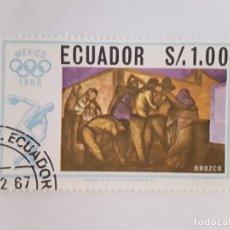Sellos: ECUADOR SELLO USADO. Lote 176982427