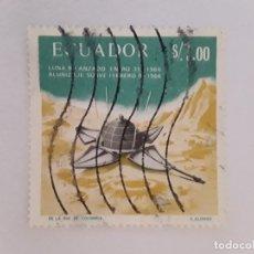 Sellos: ECUADOR SELLO USADO. Lote 176982495