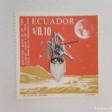 Sellos: ECUADOR SELLO USADO. Lote 176982507