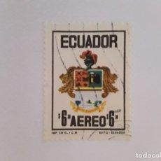 Sellos: ECUADOR SELLO USADO. Lote 176982522