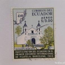 Sellos: ECUADOR SELLO USADO. Lote 176982619
