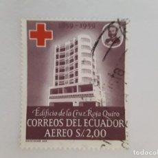 Sellos: ECUADOR SELLO USADO. Lote 176982628
