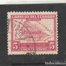 Sellos: ECUADOR 1939 - YVERT NRO. B8 TAXE - USADO. Lote 179102377