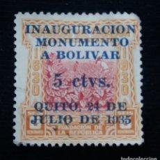 Sellos: CORREO ECUADOR, 6 CENTAVOS, SOBREESCRITO, 1935.. Lote 180130883