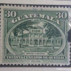 Sellos: CORREO ECUADOR, 30 CENTS DE QUETZAL, 1950.. Lote 180131568