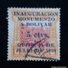 Sellos: CORREO ECUADOR, 6 CENTAVOS, SOBREESCRITO,1935.. Lote 180132963