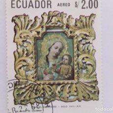 Sellos: ECUADOR SELLO USADO . Lote 182061485