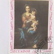 Sellos: ECUADOR SELLO USADO . Lote 182061522
