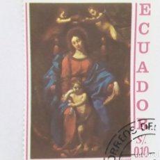 Sellos: ECUADOR SELLO USADO . Lote 182061582