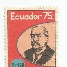 Sellos: 2 SELLOS USADOS DE ECUADOR DE LOS AÑOS 70- CARLOS AMABLE ORTIZ 1975 Y CARRETERAS 1971. Lote 183020795