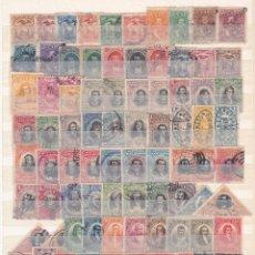 Sellos: ECUADOR.- LOTE DE 200 SELLOS MATASELLADOS CON ALGUNA VARIEDADES.. Lote 184753610