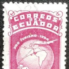 Sellos: 1954. ECUADOR. 590. TURISMO. AVIÓN, GLOBO TERRÁQUEO, VELERO. SERIE COMPLETA. USADO.. Lote 185220401