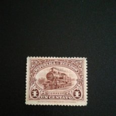 Sellos: SELLO ANTIGUO ECUADOR 1907 TEMA TRENES. Lote 185710400